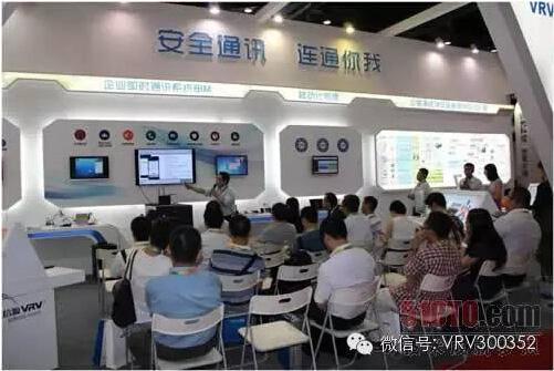 北信源--中国终端安全管理市场领导者图片